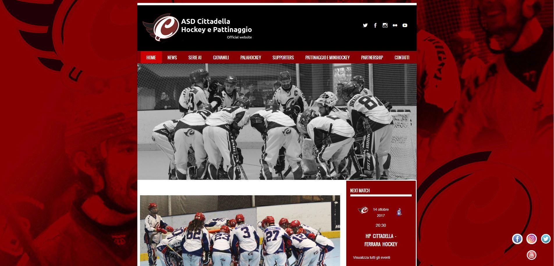 Schermata nuovo sito web 2017