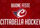 Buone Feste da Cittadella Hockey